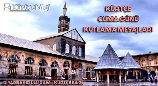 Kürtçe Cuma Günü Kutlama Mesajları