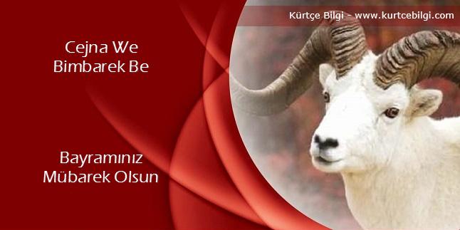Kürtçe Kurban Bayramı Kutlama Mesajları